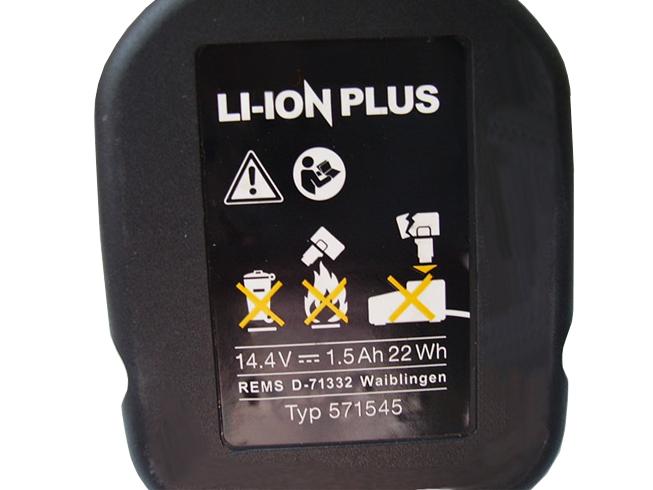 REMS 571545 バッテリー
