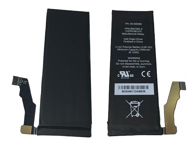Amazon 58  -000068 バッテリー
