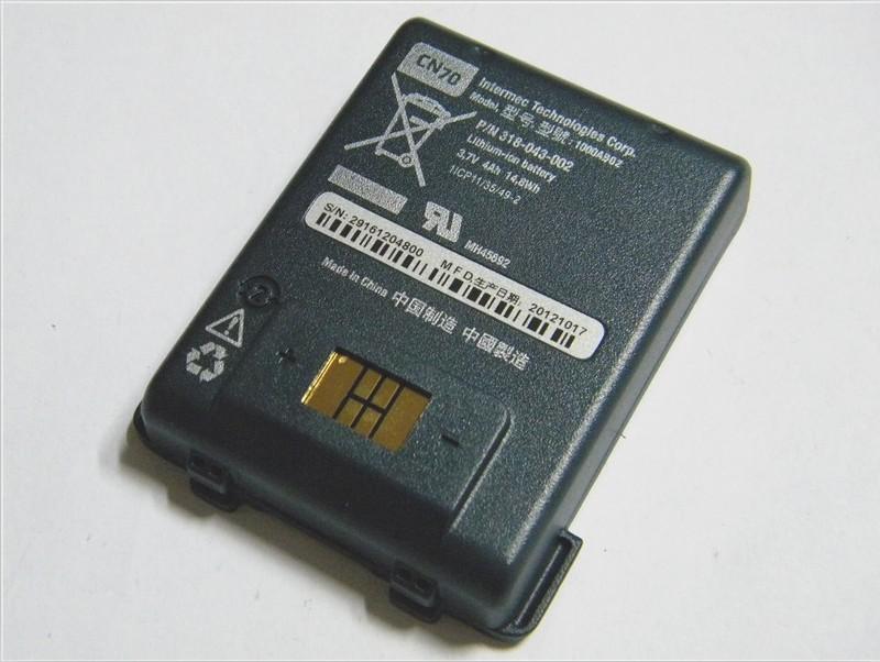 Intermec CN70 バッテリー