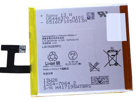 SONY LIS1502ERPC