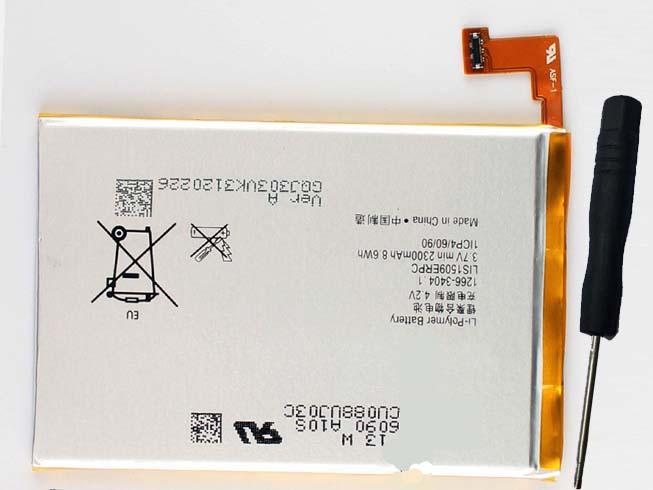 Sony LIS1509ERPC バッテリー