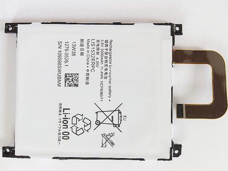 Sony LIS1532ERPC バッテリー